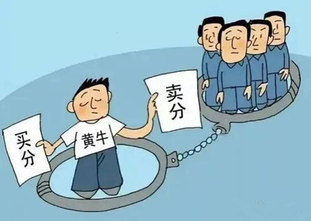 【关注】驾驶证买分、卖分不可取!宁夏两人被罚款、拘留......