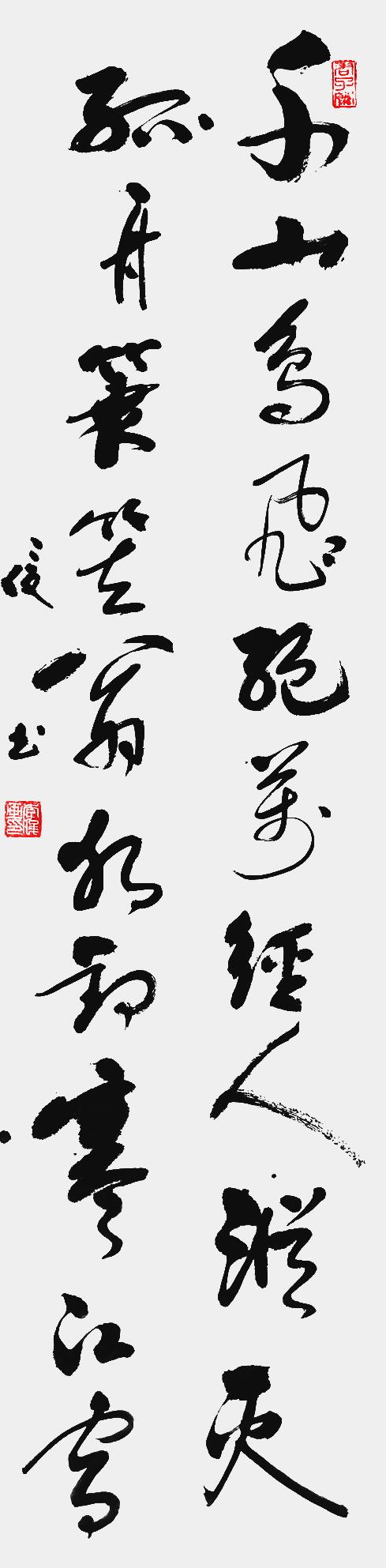 [文化中国]聚焦世界著名艺