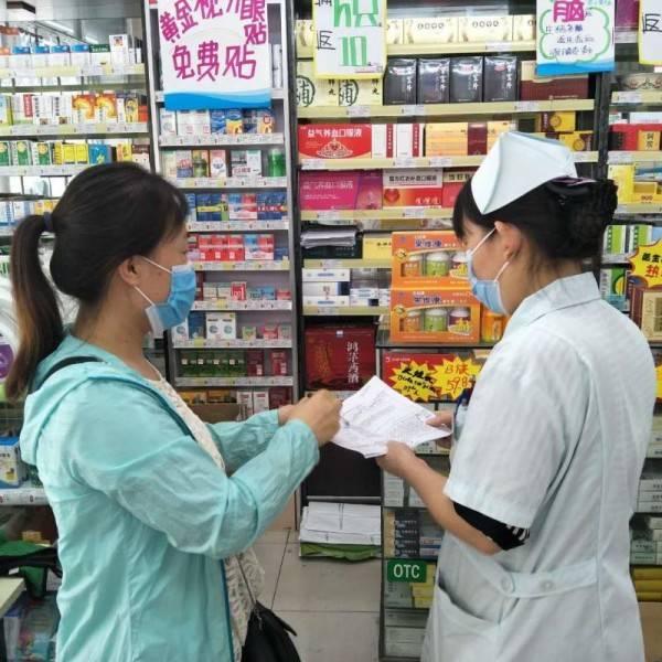 石家庄:彭后街道开展清查药具市场行动