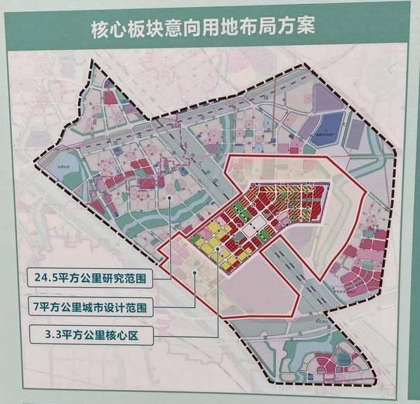 重磅炸弹!郑州小李庄站周边城市设计方