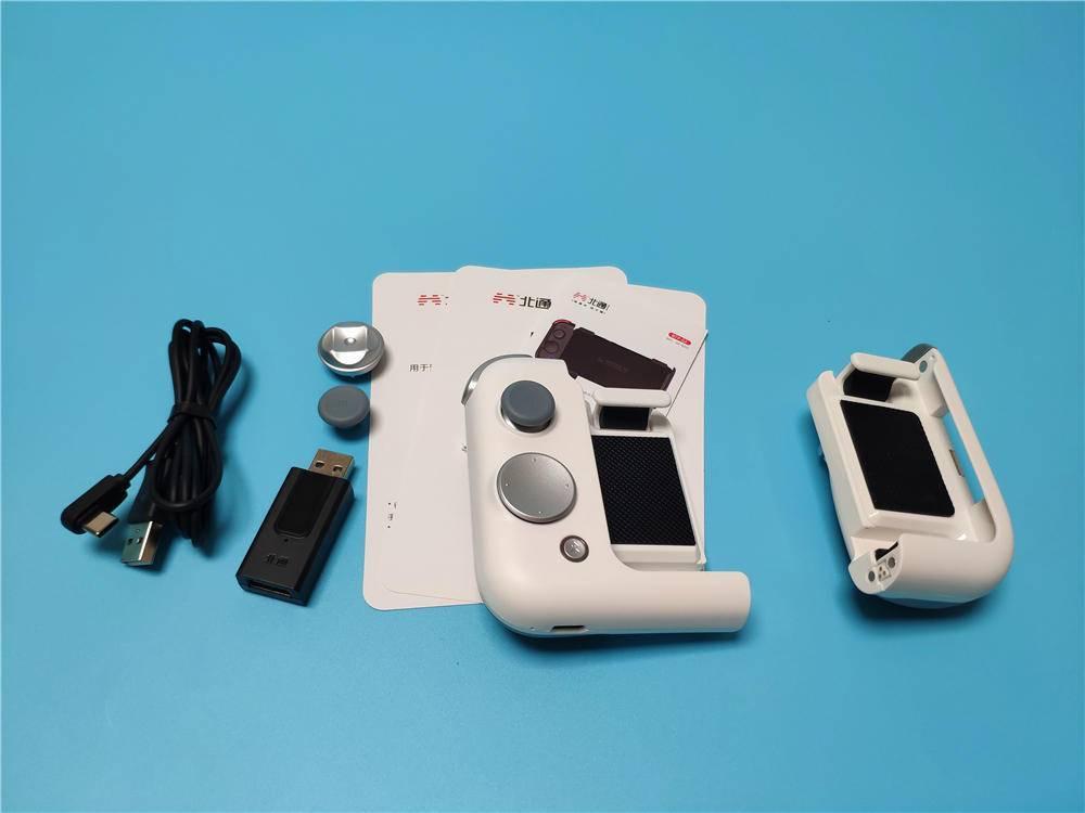 北通G2手机游戏手柄开箱评测 吃鸡自动压枪 王者一键连招插图2