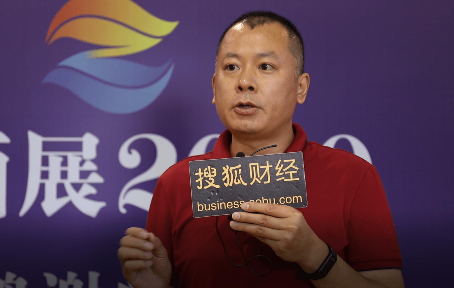 专访 | 小糊涂仙酒张志勇:预计2023年完成30亿规模,实现主板上市