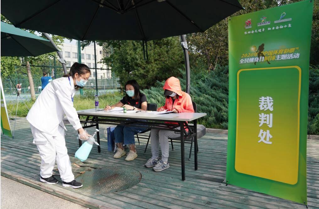 全民健身网球分组对抗赛在京举行 三组别144人参赛