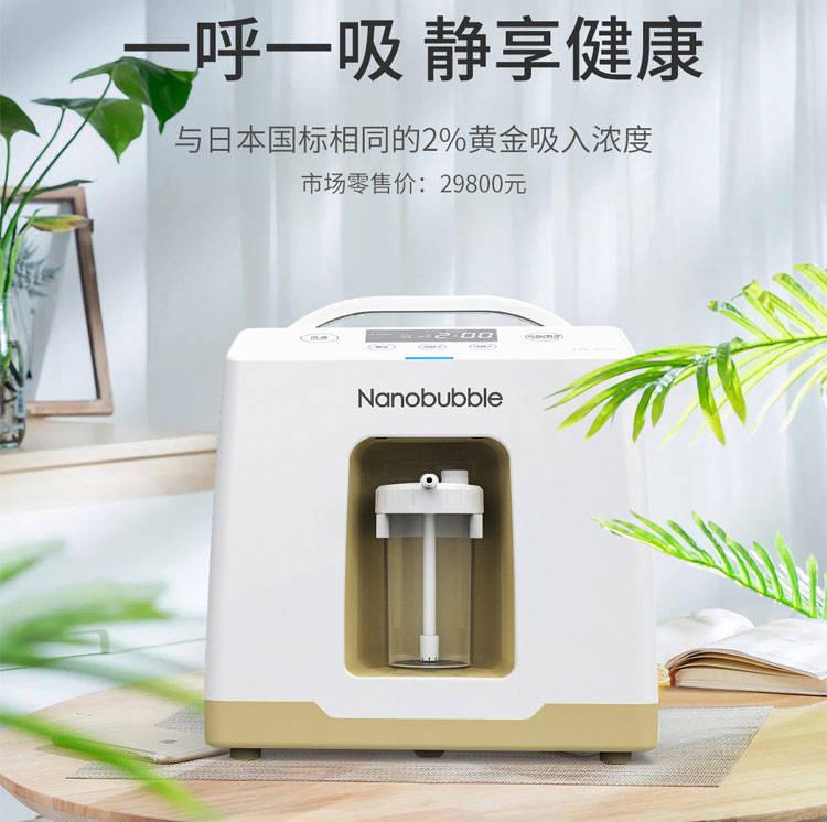 納諾巴伯吸氫機產品價格