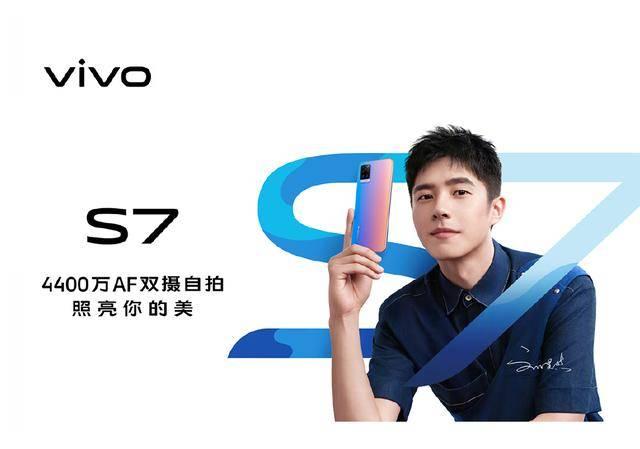 刘昊然和LISA代言的手机究竟有多好看?vivo S7综合体验