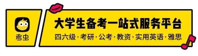 '欧宝app下载' 啊啊啊广东省考的毒打 来的过于猛烈了吧!!(图1)