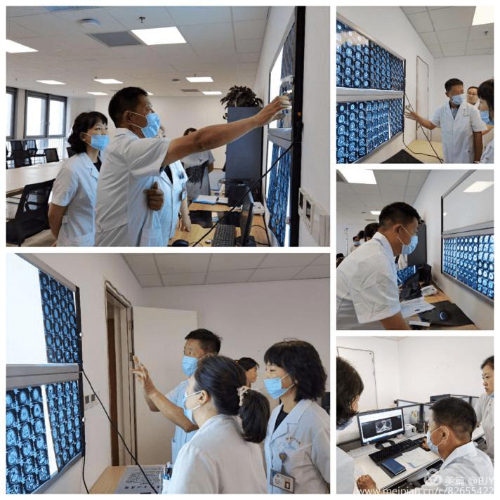 8月15日解放军总医院神经内科专家在太原中心医院开展学术讲座!
