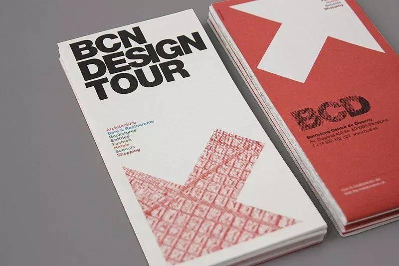 武汉平面广告设计培训零基础如何设计出专业的画册设计