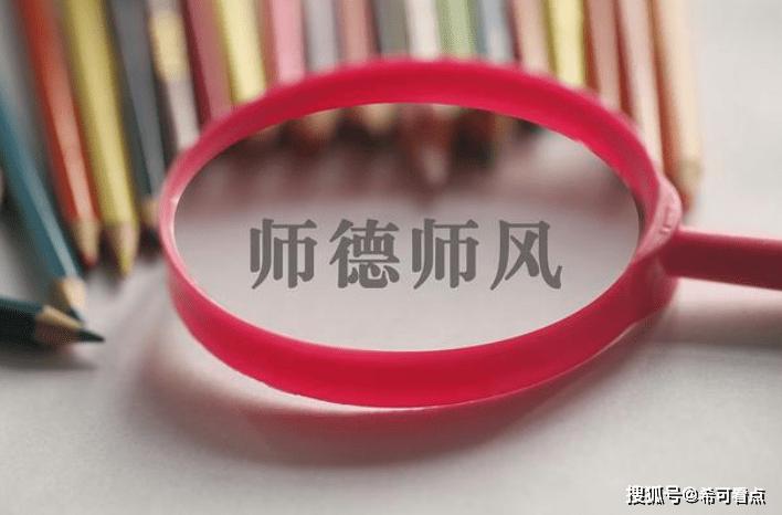 男友|女中学生与50岁老师不雅视频遭男友曝光!网友:接受不了