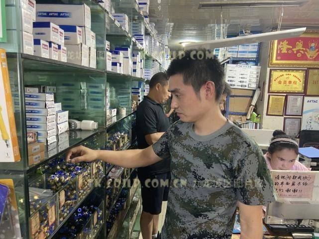 为什么就业创业示范街在重庆渝州五金机