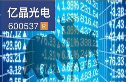 亿晶光电股票:亿晶光电股票如何快速索赔?累计收到13