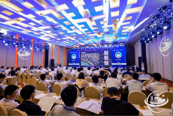"""第四届""""红船杯""""嘉兴全球创新创业大赛数字经济行业分赛成功举行"""