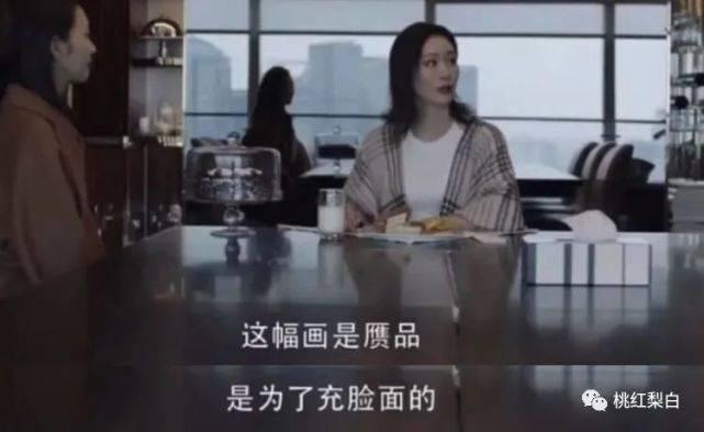 """顾佳融不进""""贵妇塑料太太团"""",可不仅是因为没有爱马仕!插图(31)"""