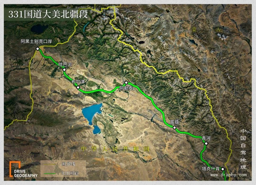 9300公里,这条东西边境大走廊,即将引爆自驾圈!