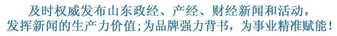 临淄农村商业银行党支部联合共建社区举办主题党日活动