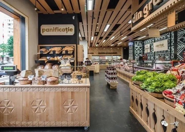 超市应该这样设计!