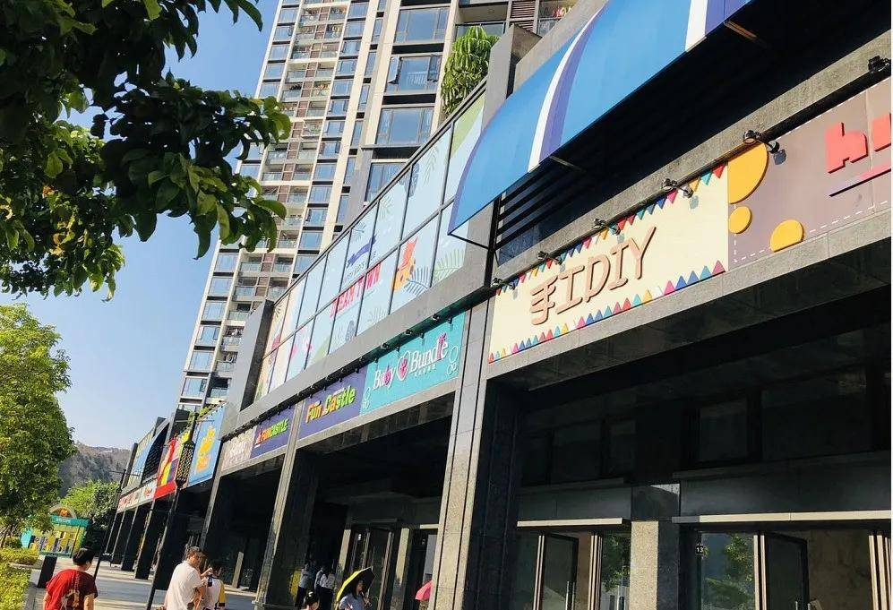 深圳[Pilot City·we Park]商店值得买吗?房地产怎么样?独家揭秘真实新闻 深圳蛇口商铺