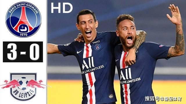 「欧冠杯」年夜胜莱比锡年夜巴黎首闯决赛