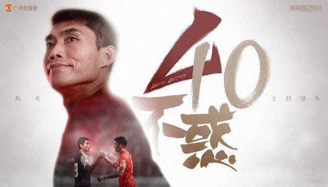 原创             精准分析本轮两场头名之战:江苏苏宁VS广州恒大,国安VS上港