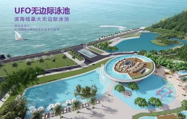 2020惠州九铭屿海别墅 项目详情
