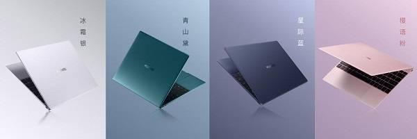 华为MateBook X能否掀起移动办公换代潮?
