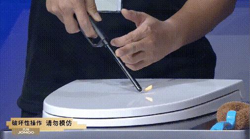 民族品牌,中国自满! 九牧售后技术支持