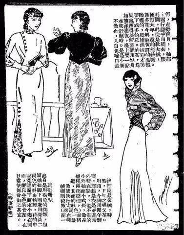 原创100年前就穿香奈儿、Prada走秀了?为资源撕X,抢丈夫抢高定...