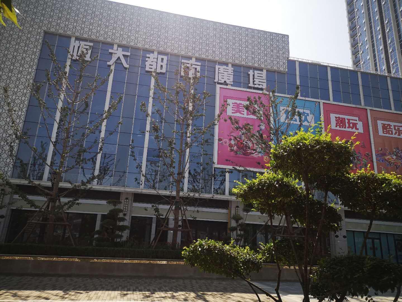 原创河南省鹤壁市沿淇河边的这个地方想要盛大开业?枫岭公园大舞台