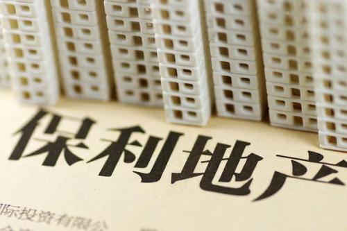 保利地产上半年销售额同比降11%,北京区域营收大跌23%