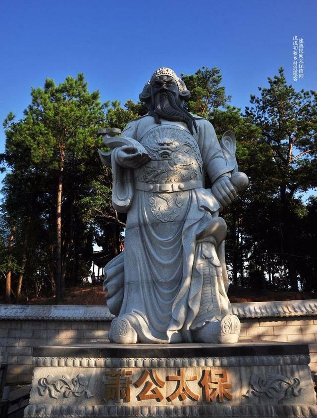太保信仰是古城建瓯本土特有的民间文化