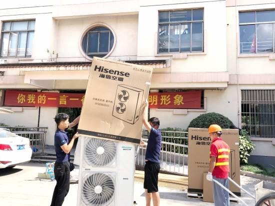 技术占位!海信空调2021新冷年再提速-家电圈