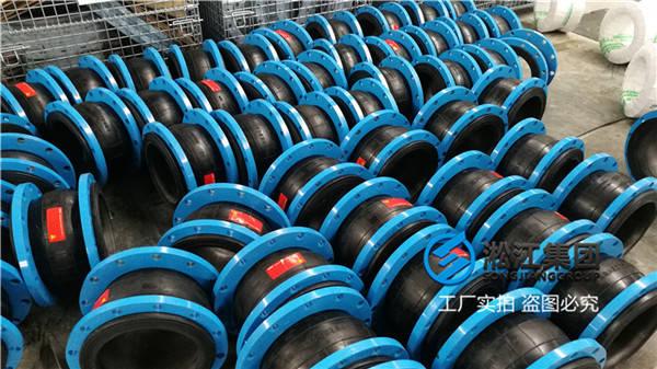 咸宁市灌溉系统市政管道弹性管件的探讨