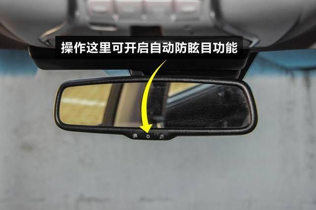 汽车的这些隐藏的小功能对驾驶的宁静有