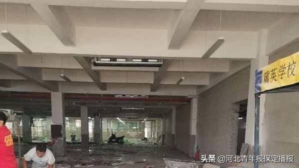 环境|保定一学校让学生搬入未装修好新校区?校方已回复