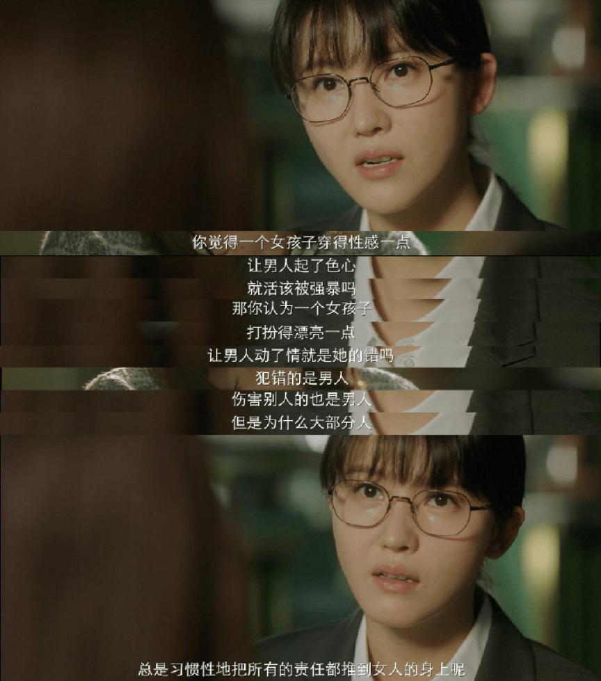 """原创             刘敏涛演小三baby演女尸还没爆,国产""""她悬疑""""比美剧差在哪"""