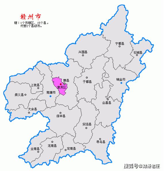 江西省赣州市各县gdp_赞 赣州2019年各县市区GDP出炉,南康这么牛