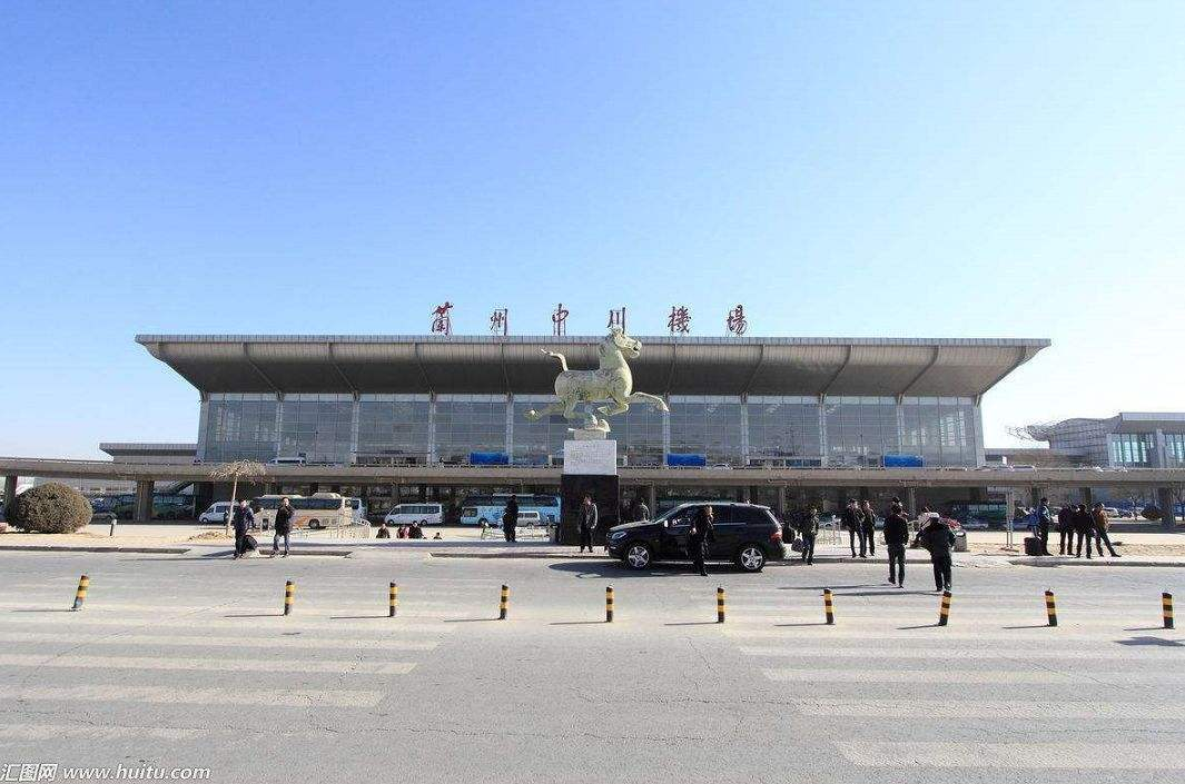 原创             中国最偏僻的机场,离市区75公里,去机场还得先坐高铁
