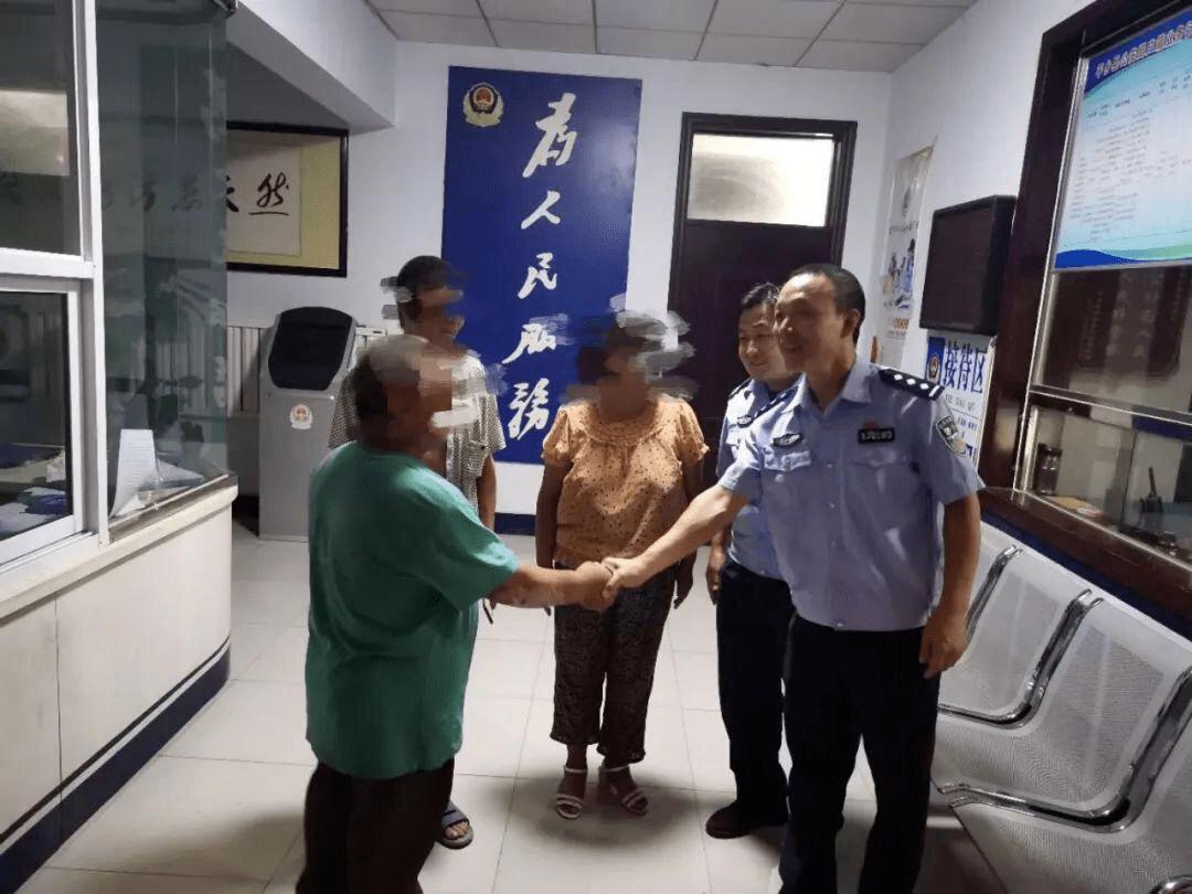 巨鹿县乡村镇vr全景图