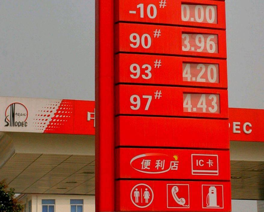 什么车不能买?几款油耗高的家用车高达14升每100公里!