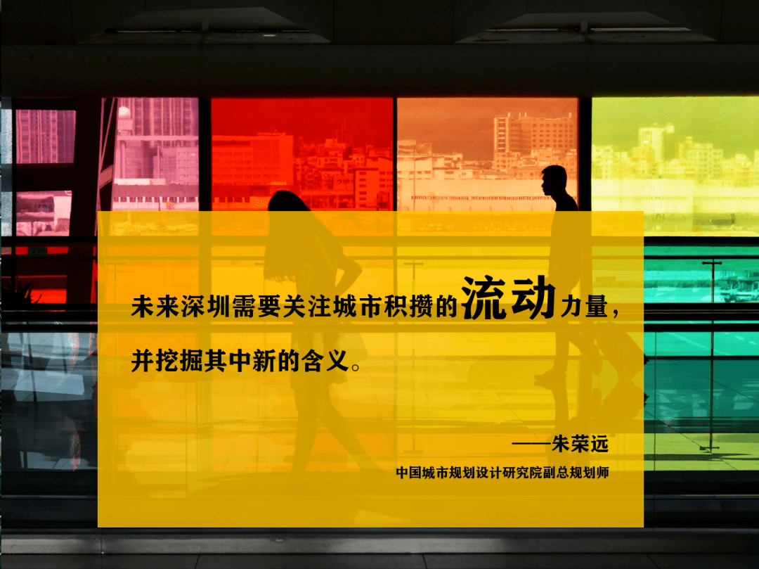 四川2030年经济总量_2030年四川铁路规划图