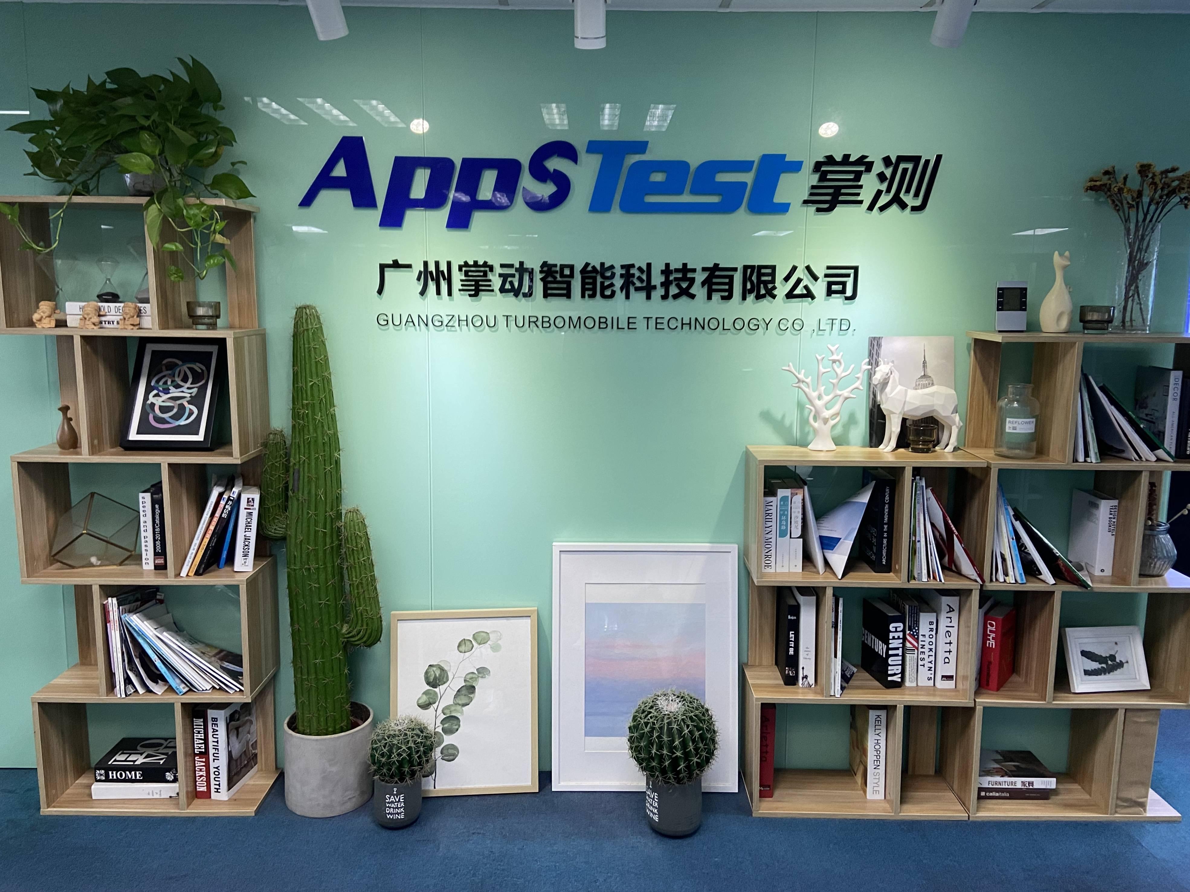 """掌动智能入选为2020年广东省""""专精特新""""中小企业"""