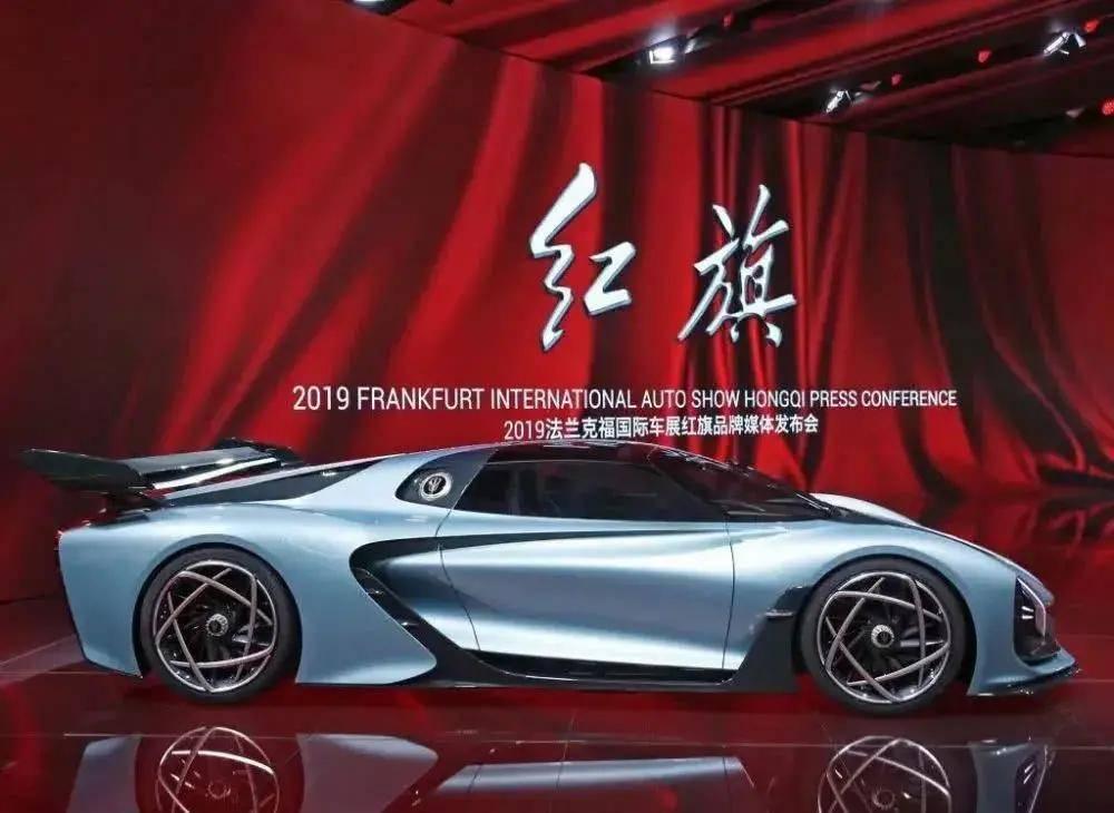 红旗生产版超级跑S9年内发布,限量生产70台
