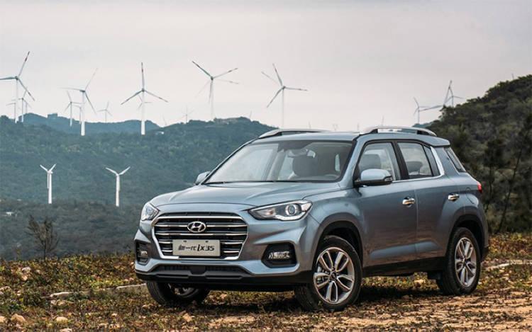 新款北京现代ix35正式上市:共推8款车型起售价11.99万元