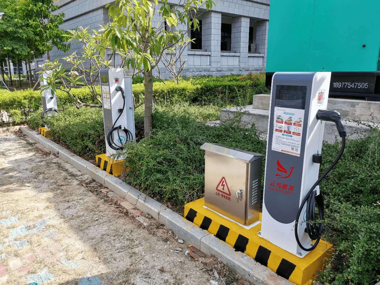 玉林福绵教育局5台新能源小区汽车充电站