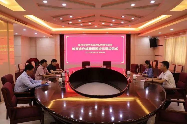 2020下半年荥阳教育一路开挂!河南省实验、郑州八中、纬五路一小,还有...