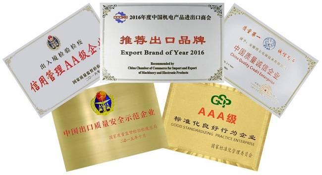 理士电池获评中国推荐出口品牌,在以中国制造的初印象走出去的同时(图3)