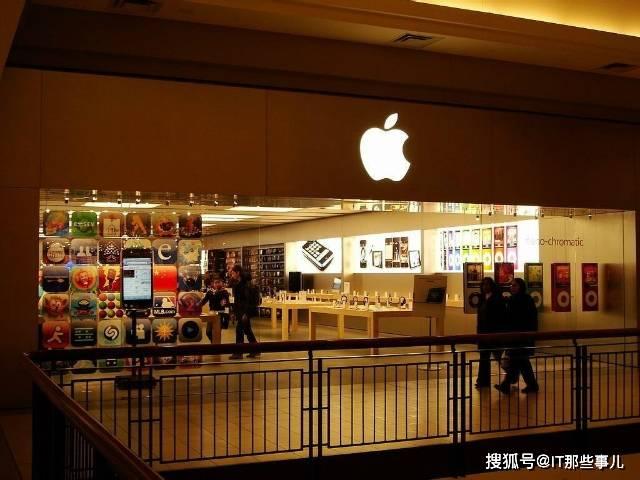 苹果手机降价到2000元左右 国产手机拿什么应对?
