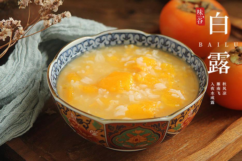 白露至秋意浓,这水果全身都是宝,常给家人煮粥喝,补充营养润秋燥