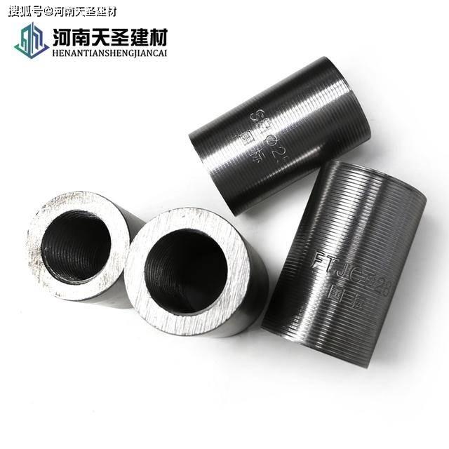 直螺纹钢筋套筒的原料是什么?