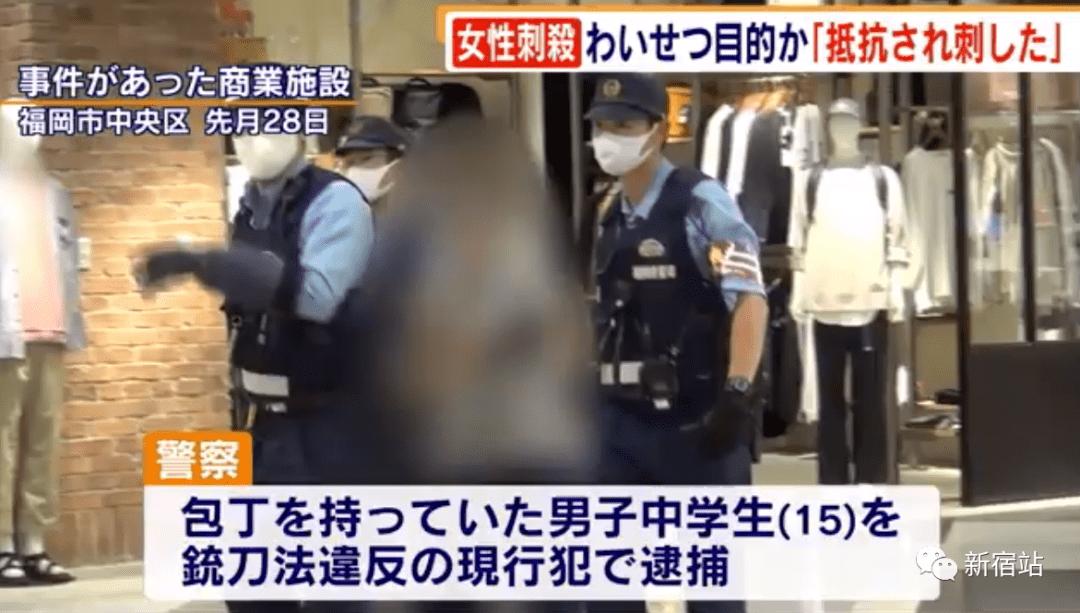 画像 里 吉松 弥 吉松弥里のインスタ・Facebookを特定!?15歳犯人の動機はかわいい女性でタイプだった?